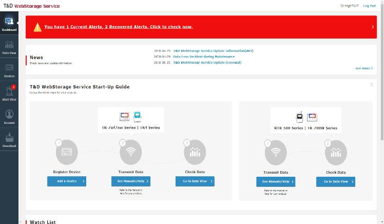 non-ssl smtp server