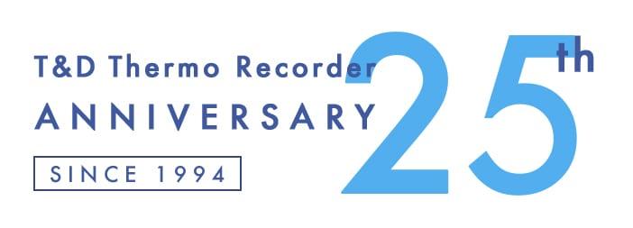 t&d data logger anniversary